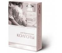 Колготы женские для беременных компрессионные лечебные, I класс компрессии