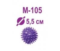 Мячик массажный Тривес М-105