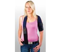 Бандаж для плеча и предплечья РП-5, Реабилитимед