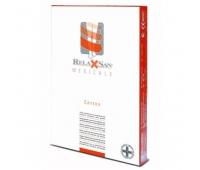 Гольфы лечебные компрессионные Relaxsan Medicale Cotton (2 класс-23-32 мм) арт.M2050, Италия