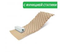 Противопролежневый матрас с функцией статики, матрас от пролежней Super Care